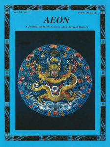 Aeon journal cover vol vi no 2 dec 2001